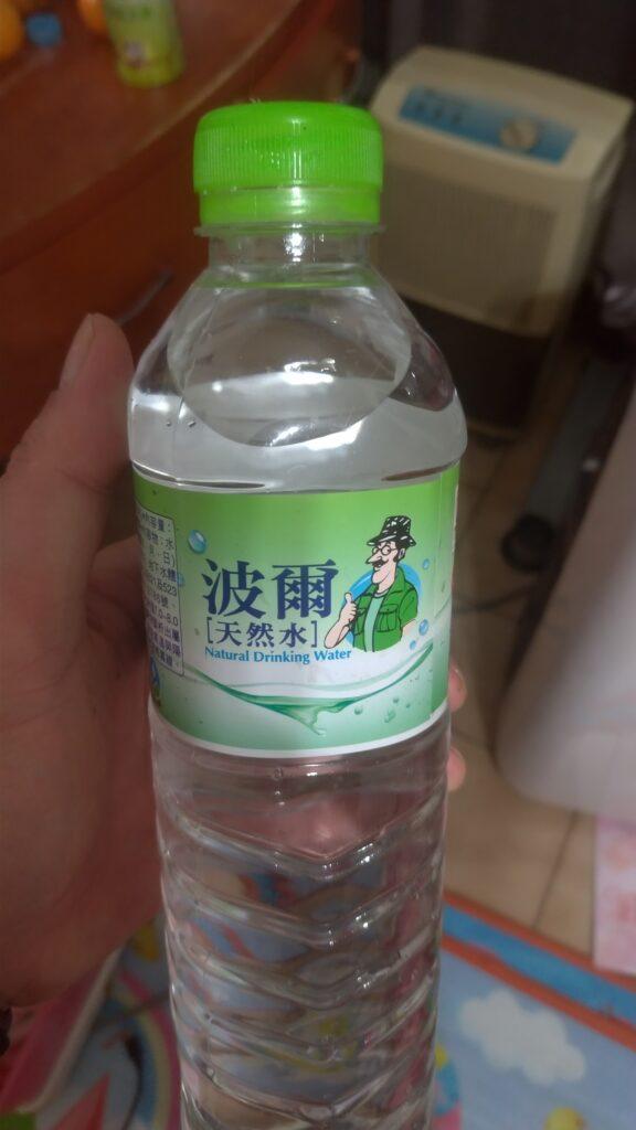礦泉水一瓶